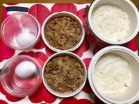 牛丼★(^^♪・・・・・子供弁当 - 日だまりカフェ