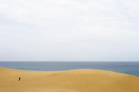 砂の色 - ホンテ島 日記