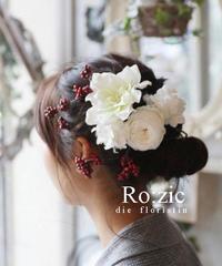 2018.10.4 成人式前撮りに和装に合わせるお花のヘッドドレス/プリザーブドフラワー - Ro:zic die  floristin