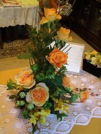 ハロインカラーの薔薇 - Flower ID. DESIGN
