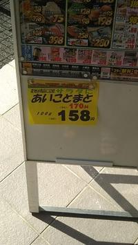 10月からのお知らせ - ウンノ整体と静岡の夜