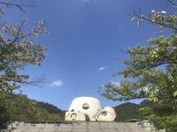 10月初六甲(六甲山最高峰) - 宝塚マドン