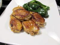 鶏手羽先肉 - 楽しい わたしの食卓