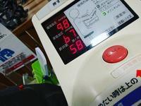 血圧測定 98/67 - NATURALLY