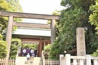 東京大神宮 - 僕の足跡