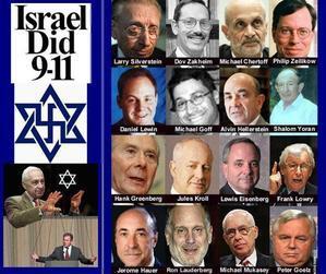 ユダヤ人が9/11をやった!~イスラエル(モサド)がやった証拠がここにある~ - めざまし政治ブログ