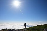 雲海の下へ - GreenLife