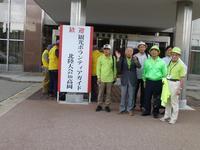 第8回観光ボランティアガイド北陸大会in高岡に参加して - うららのまち「語り部」ふくい