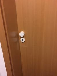 家の鍵を忘れたら? - 築90年のアパートで遊民生活