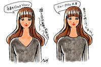 新・ニットでデコルテおしゃれアレンジ!(1) - パリ流ダイアリー(Petit journal de YOKO)