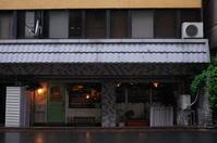 シャララ舎(SHA LA LA SHA)東京都渋谷区笹塚/琥珀糖 カフェ~小田急喜多見駅からぶらぶら その8 - 「趣味はウォーキングでは無い」