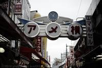 上野アメ横 2 - photograph3