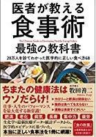糖質制限ダイエット - 浦安フォト日記