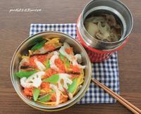 ちらし寿司&芋煮弁当 - 男子高校生のお弁当
