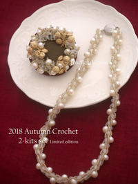 2018 Autumn Crochet 2-kits set - JOSEBEADS jewelry kits