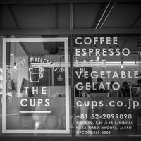 文字で人目を遮るカフェ - Silver Oblivion