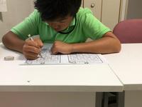 ペーパーチャレランにチャレンジ♪ - 枚方市・八幡市 子どもの教室・すべての子どもたちの可能性を親子で感じる能力開発教室Wake(ウェイク)