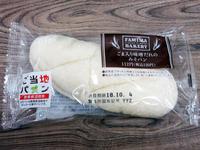 ごま入り味噌だれのみそパン@ファミマ - 池袋うまうま日記。
