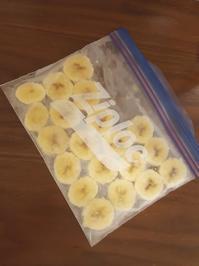 離乳食のバナナ - れおちゃんといっしょ