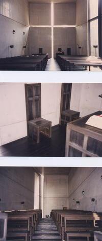 ポンピドーセンターで安藤忠雄展 - 函館の建築家 『北崎 賢』日々の遊びと仕事