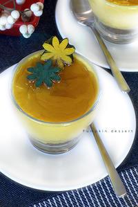 簡単トロンとかぼちゃのクリームチーズ - KICHI,KITCHEN 2
