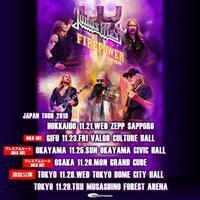 Judas Priest Japan Tour 2018 東京での追加公演決定 - 帰ってきた、モンクアル?