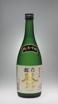越乃鹿六 純米吟醸[近藤酒造] - 一路一会のぶらり、地酒日記