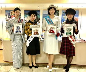 「薩長土肥物産展」出務御報告 有村 - 本場大島紬クィーンブログ