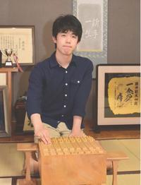 「将棋が強くなる基本3手詰」の聡太くん - 一歩一歩!振り返れば、人生はらせん階段
