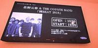 佐野元春 & The Coyote Band@ZEPP DiverCity - ITエンジニアで2児のPapaが仕事さぼらず(?)書くblog