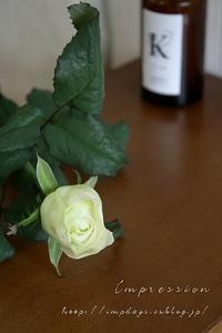 秋のバラ - Impression Days
