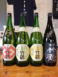 竹鶴酒造の限定品、入荷! - 旨い地酒のある酒屋 酒庫なりよしの地酒魂!