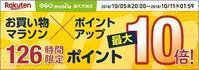 ゲオモバイル楽天店 SDM845搭載AQUOS R2白ロムSHV42が実質3.3万円~ - 白ロム転売法