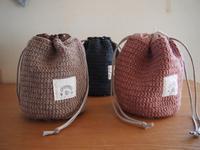 ウールで編み。 - ほっこり日記