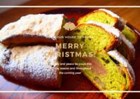抹茶シュトーレンクリスマスレッスンのご案内 - 福山市手ごねパン教室 fika
