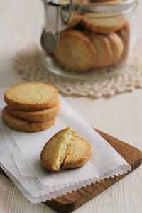 クセになる塩クッキー、チーズと黒胡椒のサブレ - Takacoco Kitchen