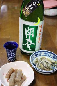 若林酒造「開春ひやおろし」純米 - やっぱポン酒でしょ!!(日本酒カタログ)