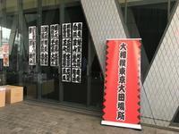 ユノが好きだけど、やっぱり相撲も好き(笑)☆ - ∞ しあわせノート ∞