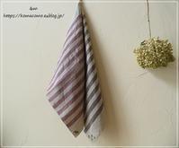 【ハンドメイド】リネンのキッチンクロスを作ってちょこっと刺繍しました♪** - &m   handmade with linen,cotton...