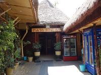 クットフォの名店 Yohannes Kitfoで憧れの生肉クットフォとコチョを堪能す - kimcafeのB級グルメ旅