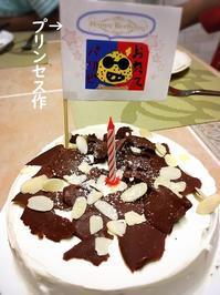 やっさんの誕生日 - ハワイ菌