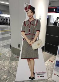 9月の東京旅1. NYより日本初上陸のお店東京ミッドタウン日比谷のブヴェットにてランチ - マイ☆ライフスタイル