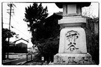 散歩向日町-139 - Hare's Photolog