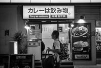 浅草 de 夜のお散歩#4 - NINE'S EDITION