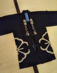 出張 直や 「着物フリママルシェ」@武蔵五日市 - 直やのおうち・展示室
