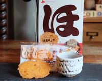 今日の私のおやつは北海道土産のほがじゃ - カンパーニュママの暮らしの雑貨とポメプーころすけと日々の出来事日記