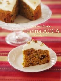 イギリス菓子の定番、Carrot Cake - Cucina ACCA