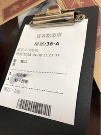 2018年4月香港・マカオ旅行記☆☆☆ 黄枝記 ☆☆☆ - ぶーさんの日記 2