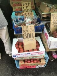 トマト買うならここ - ちょんまげブログ