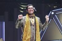 ASEAN音楽祭の感想とピコ太郎&スンリの件♪ - **いろいろ日記**